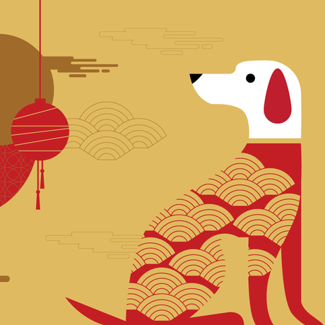 Lunar New Year Dog