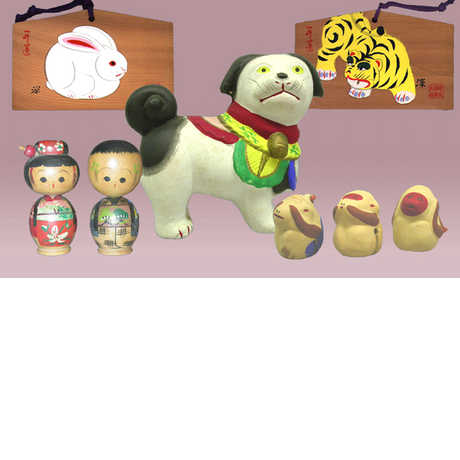A colorful dog figurine, two small children made of wood, and other items in the Kadota Collection (Japanese Folk Toys)