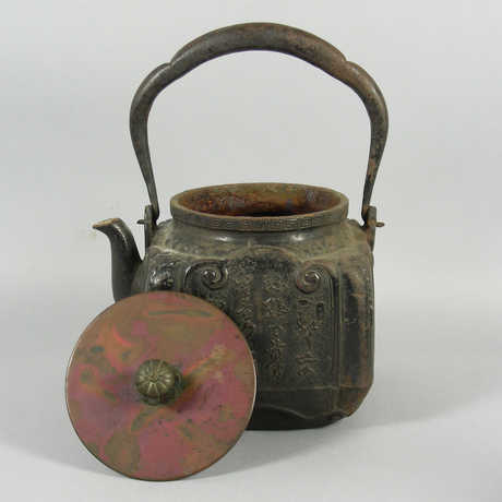 A Japanese iron water kettle